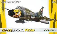 Su-22/Su-17M3 フィッター