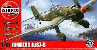 エアフィックス1/48 ミリタリーエアクラフトユンカース Ju-87B スツーカ