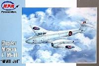 グロスター ミーティア F. Mk.3