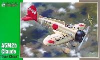 三菱 96式 2号艦上戦闘機 2型 後期生産型 日華事変