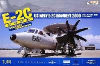 キネティック1/48 エアクラフト プラモデルE-2C ホークアイ 2000 アメリカ海軍