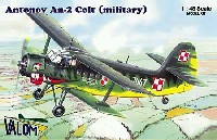 アントノフ An-2 コルト ロシア空軍/ポーランド空軍