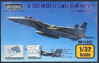 F-15C イーグル MSIP2 (近代改修型2) アップデート