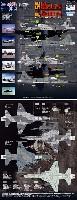 F-5E タイガー 2 ネリス ゴマーズ パート 4