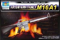 M16A1 ライフル