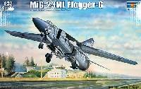 トランペッター1/32 エアクラフトシリーズMiG-23ML フロッガーG型
