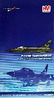 F-105D サンダーチーフ マイ・カルマ