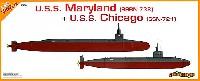 現用アメリカ海軍 U.S.S メリーランド (SSBN-738) + U.S.S シカゴ (SSN-721)
