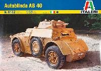 イタレリ1/35 ミリタリーシリーズアウトブリンダ AB40 装甲車