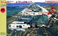 ドラゴン1/144 ウォーバーズ (プラキット)SH-60F HS-14 チャージャーズ & SH-60B HSL-51 ウォーローズ」 (2機セット)