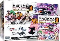 マクロスファイターコレクション 第4弾 (1BOX)