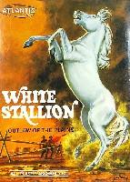 ホワイトスタリオン (WHITE STALLION)