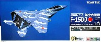 航空自衛隊 F-15DJ 飛行教導隊 (新田原)
