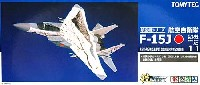 航空自衛隊 F-15J 第305飛行隊 (百里) 空自50周年記念塗装機