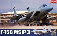 アカデミー1/48 Scale AircraftsF-15C イーグル MSIP 2 (限定版)