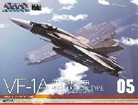 VF-1A ファイター 一般機