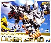 コトブキヤゾイド (ZOIDS)RZ-041 ライガーゼロ (タイプゼロ)