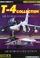T-4 COLLECTION
