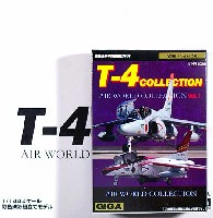 T-4 COLLECTION (1BOX)
