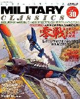 イカロス出版ミリタリー クラシックス (MILITARY CLASSICS)ミリタリー・クラシックス Vol.30