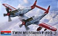 F-82G ツインムスタング