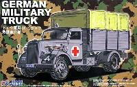 フジミ1/72 ミリタリーシリーズドイツ 軍用 3t トラック 救護車仕様