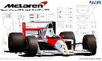フジミ1/20 GPシリーズマクラーレン MP4/5 ホンダ スペイングランプリ 1989年