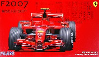 フジミ1/20 GPシリーズ SP (スポット)フェラーリ F2007 ブラジルGP スケルトンボディ