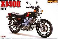 アオシマ1/12 ネイキッドバイクヤマハ XJ400 (1980)
