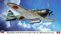 三菱 A6M3 零式艦上戦闘機 22型 第201航空隊