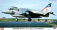 ハセガワ1/48 飛行機 限定生産ハリアー GR Mk.9 FAA 100th アニバーサリー