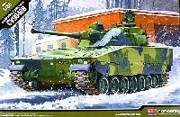 アカデミー1/35 Armorsスウェーデン陸軍 CV9040B 歩兵戦闘車