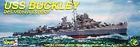 レベルShips(艦船関係モデル)USS バックレイ 護衛駆逐艦