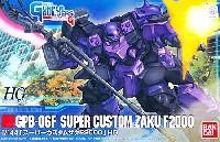 GPB-06F スーパーカスタムザク F2000