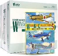 エフトイズウイングキット コレクションウイングキットコレクション Vol.5 WW2 日本陸軍機編 (1BOX=10個入)