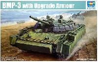 BMP-3 歩兵戦闘車 ERA装甲