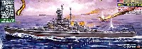 WW2 アメリカ海軍 戦艦 BB-57 サウスダコタ (エッチングパーツ付)