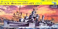 ドラゴン1/350 Modern Sea Power SeriesU.S.S. ベンソン級 駆逐艦 ベンソン DD-421 1945 (スマートキット)