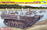 パンツァーフェリー 装甲水陸両用牽引車 (LWS) プロトタイプ No.1 (スマートキット)
