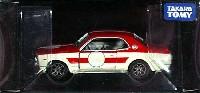 日産 スカイライン GT-R レーシング (KPGC10)