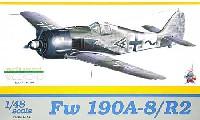 フォッケウルフ Fw190A-8/R2