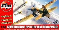 エアフィックス1/48 ミリタリーエアクラフトスピットファイア Mk.1/Mk.1a/Mk.2a
