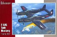 スペシャルホビー1/72 エアクラフト プラモデルF-82G ツインムスタング 朝鮮戦争