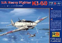 RSモデル1/72 エアクラフト プラモデル日本陸軍 川崎 キ-60 重戦闘機