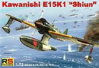 RSモデル1/72 エアクラフト プラモデル日本海軍 川西 E15K 紫雲 11型