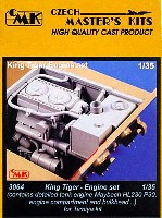 キングタイガー エンジンセット (タミヤ対応)