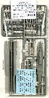 シールズモデル1/700 プラスチックモデルシリーズWW2 カナダ海軍 前英国海軍 リバー級 (2隻セット)