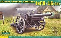 ドイツ 10.5cm leFH-16 (Rh) 榴弾砲