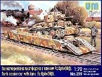 ユニモデル1/72 AFVキットドイツ 装甲列車 38(t)戦車 運搬車