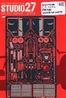スタジオ27F-1 ディテールアップパーツウィリアムズ FW14B グレードアップパーツ